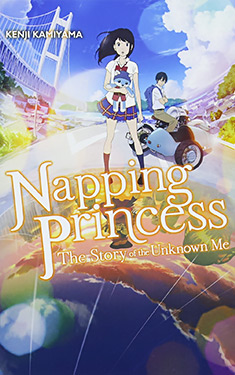 Napping Princess:  The Story of Unknown Me