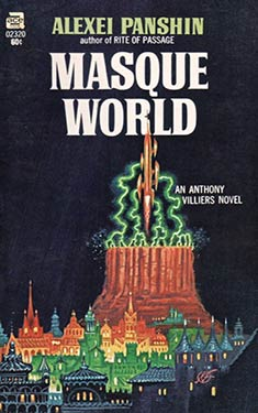 Masque World