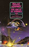 The Great SF Stories 22 (1960)