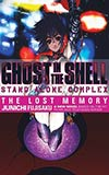 Ghost in the Shell - Stand Alone Complex:  The Lost Memory