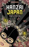 Hanzai Japan: Fantastical, Futuristic Stories of Crime