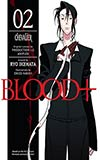 Blood+ 02:  Chevalier
