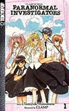 Clamp School Paranormal Investigators I