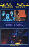 Star Trek III: Short Stories