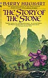 The Story of the Stone
