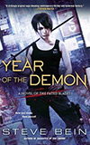 Year of the Demon