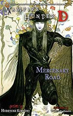 Mercenary Road