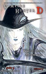 White Devil Mountain:  Parts One and Two