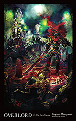 OverLord, Vol. 2: The Dark Warrior