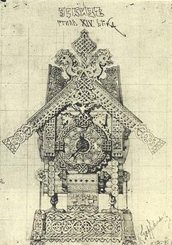 Baba Yaga Clock