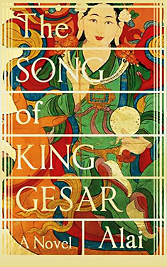 The Song of King Gesar