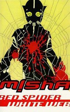 cover image misha