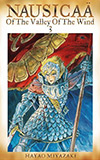 Nausicaä of the Valley of the Wind 3