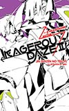 Kagerou Daze 2: A Headphone Actor
