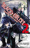 Black Bullet, Vol. 2: Against a Perfect Sniper