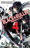 Black Bullet, Vol. 4: Vengeance is Mine