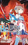 Re: Zero Ex, Vol. 1:  The Dream of the Lion King