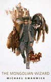 The Mongolian Wizard