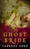 The Ghose Bride