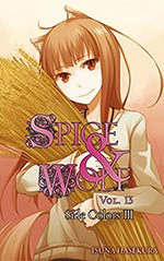 Spice and Wolf 13: Side Colors III