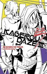 Kagerou Daze 3: The Children Reason
