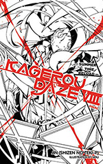 Kagerou Daze 8: Summer Time Reload