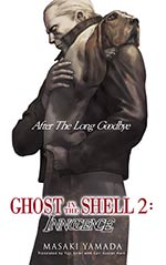 Ghost in the Shell 2 - Innocence: After The Long Goodbye