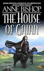 The House of Gaian
