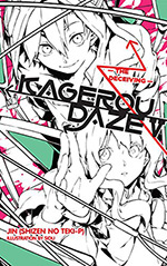 Kagerou Daze 5: The Deceiving