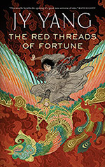 The Red Threads of Fortune